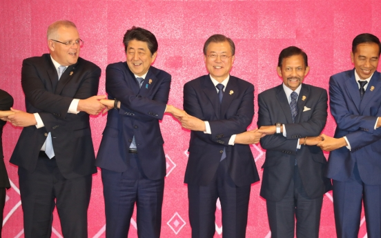 [News Focus] What RCEP deal means to South Korea