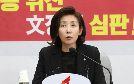 Opposition bloc raises heat on NSC chief, senior presidential aide
