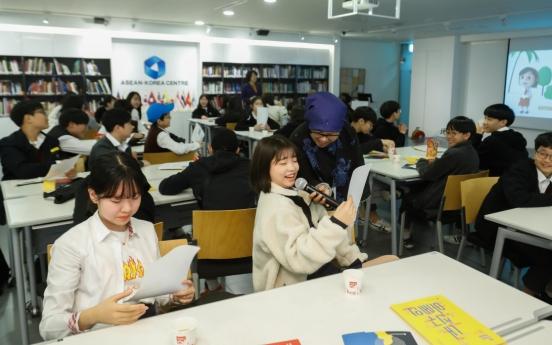 [ASEAN-Korea summit] 2019 ASEAN school tour program
