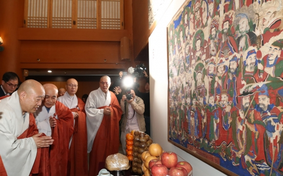19th century Korean Buddhist painting returns home