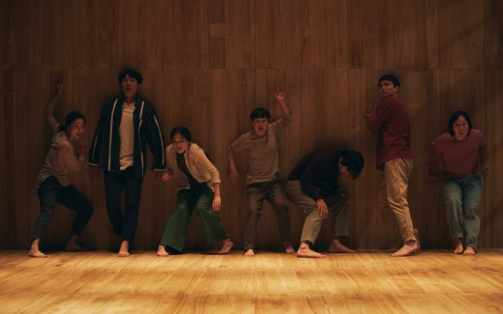 Experimental play 'Human Fuga' looks at 1980 Gwangju massacre
