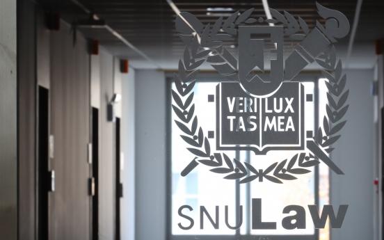 Prosecutors raid Cho Kuk's law school office