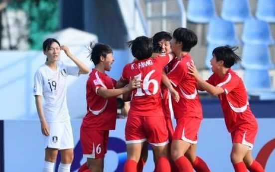 S. Korea fall to N. Korea in women's youth football tournament
