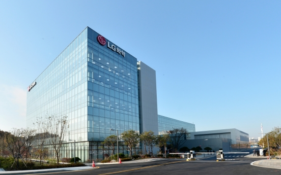 LG Chem opens Korea's biggest petrochemical tech center in Osan