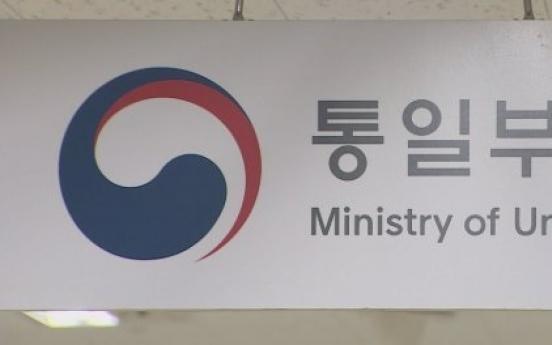 [Newsmaker] S. Korea deports 2 N. Koreans accused of killing 16 fellow crew members