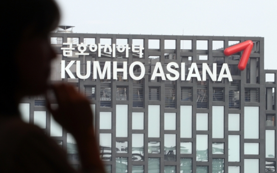 Final bidding wraps up for sale of Asiana Airlines