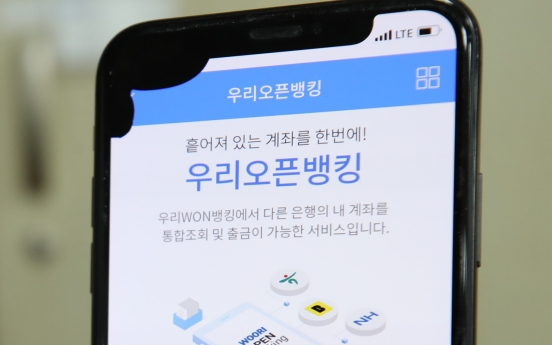 [Feature] S. Korean banks in heated competition over 'open banking'