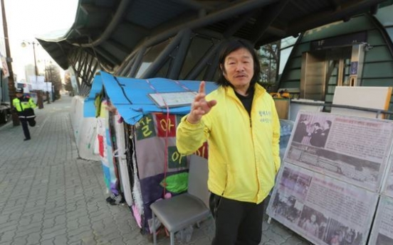 Abusive S. Korean facility exported children