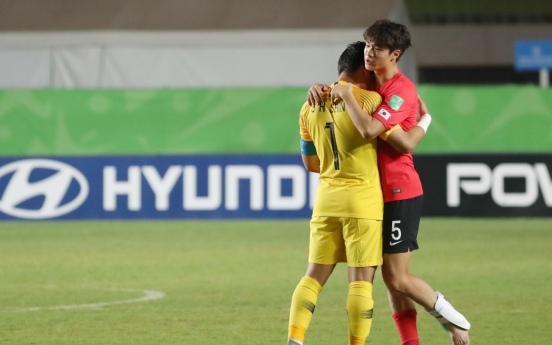 S. Korea fall to Mexico in quarterfinals at FIFA U-17 World Cup
