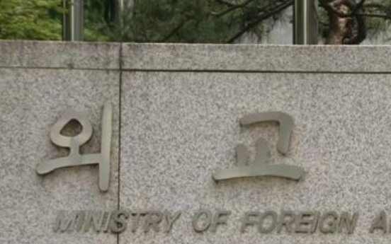 S. Korea appoints new ambassadors to 10 countries