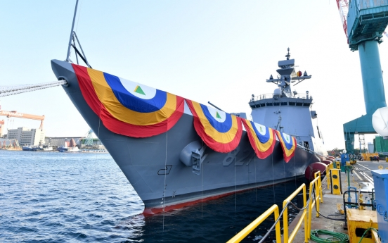 S. Korea launches new naval frigate on 74th anniversary of Navy foundation