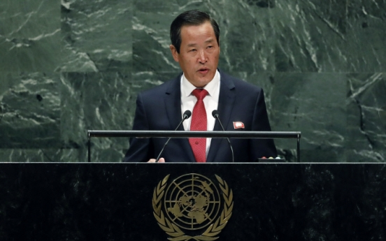 North Korea assails US, South Korea and UN nuclear agency