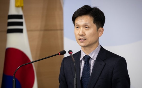 Safety guarantees prerequisite for individual tours to Kumgangsan: Unification Ministry