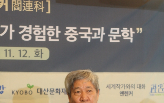 Chinese novelist Yan Lianke to meet local readers with upcoming Korean editions