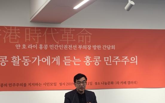 Hong Kong activist seeks solidarity for democracy