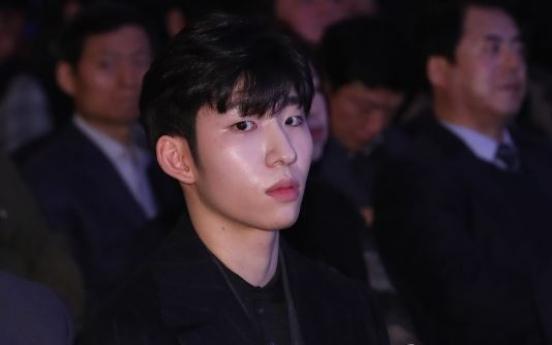 '동성 성희롱' 임효준, 재심 청구 기각…1년 자격정지 징계 확정