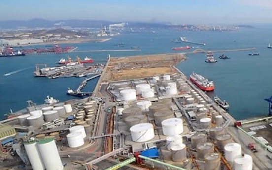 South Korea embarks on large-scale oil hub project in Ulsan
