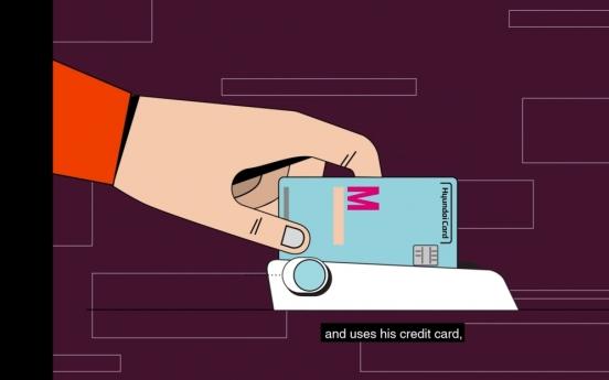 Hyundai Card bets on 'super customization'