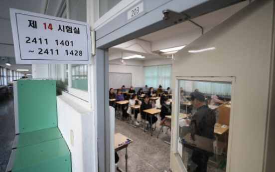 [Newsmaker] Koreans sit for national college entrance exam
