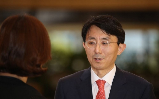 S. Korea, Japan to hold working-level talks ahead of GSOMIA expiry