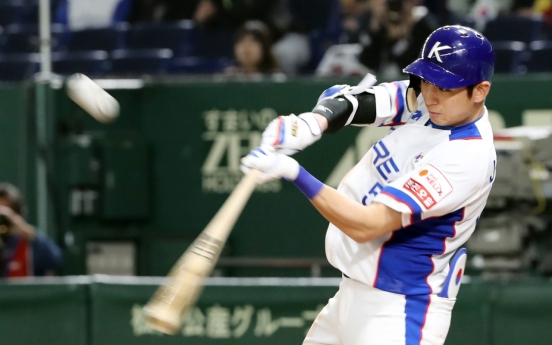 S. Korea shakes up batting order for crucial match vs. Mexico
