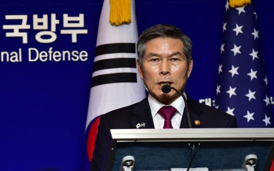 S. Korean, Japanese defense chiefs to hold talks ahead of GSOMIA expiry