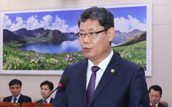 Unification minister to head to US for talks about Kumgangsan project