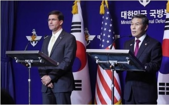 S. Korea, US decide to postpone upcoming joint air exercises for diplomacy
