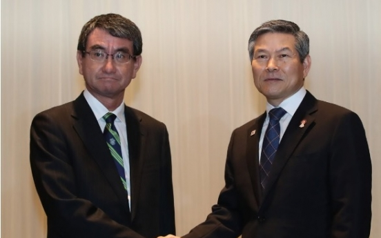 Korean, Japanese defense ministers reconfirm differences on GSOMIA