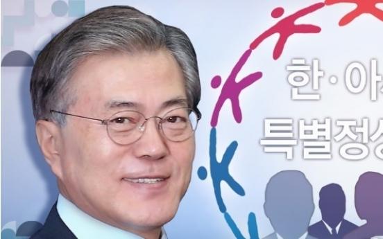 Moon to seek 'clearer blueprint' for partnerships with ASEAN members in Seoul, Busan talks