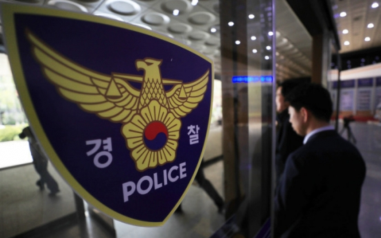 2 dead, 1 injured in apparent suicide pact in Gapyeong