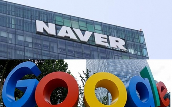 FTC sets up special team to probe Naver, Google
