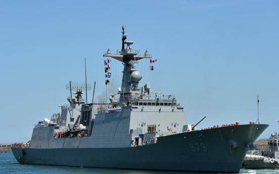 Houthi rebels seize two Korean vessels in Yemen