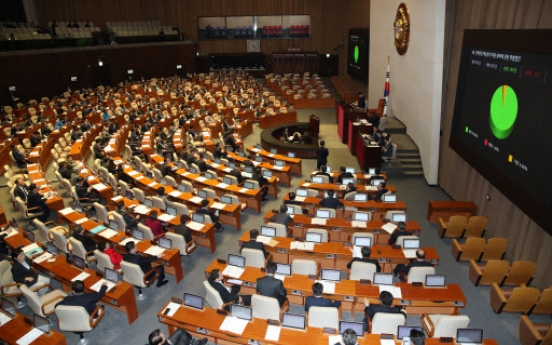 National Assembly passes 89 bills on people's livelihoods, economy