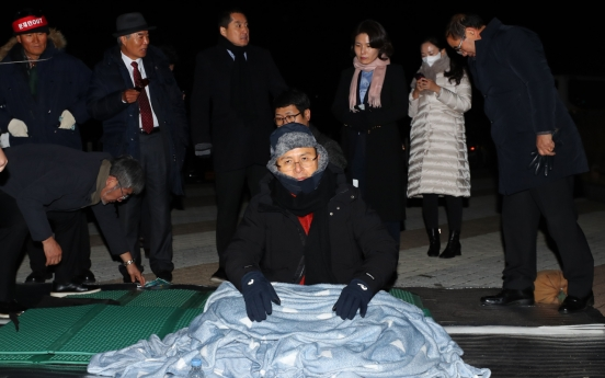 Liberty Korea Party chairman starts hunger strike