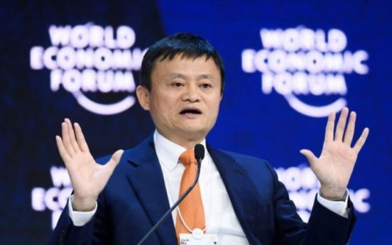 E-commerce giant Alibaba raises $11 billion in share listing