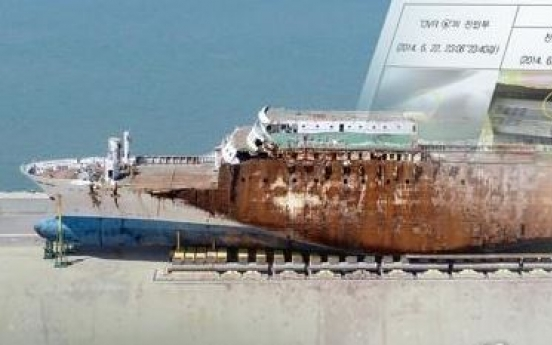 Army division commander under probe over destroying Sewol documents