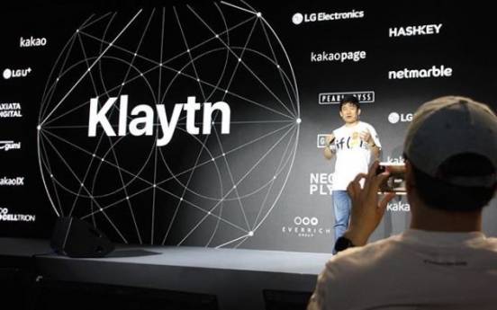 LG and Kakao join hands to promote blockchain