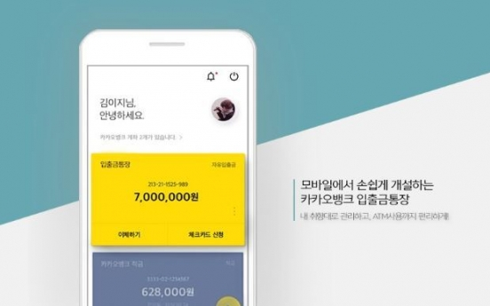 Kakao becomes largest shareholder of internet-only bank