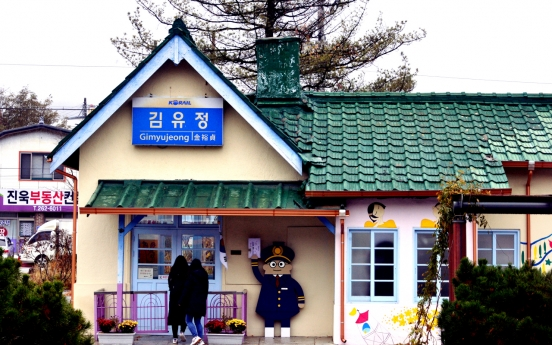 [Eye Plus] Tracing footsteps of beloved author Kim Yu-jeong