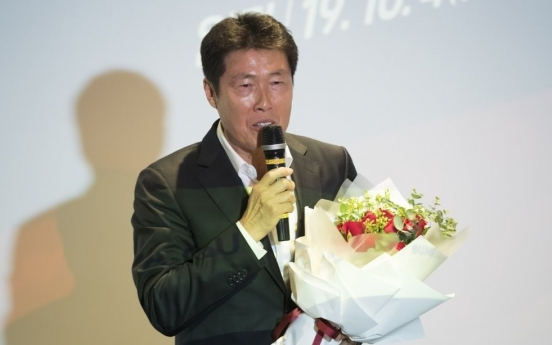 Football legend Cha receives German order of merit