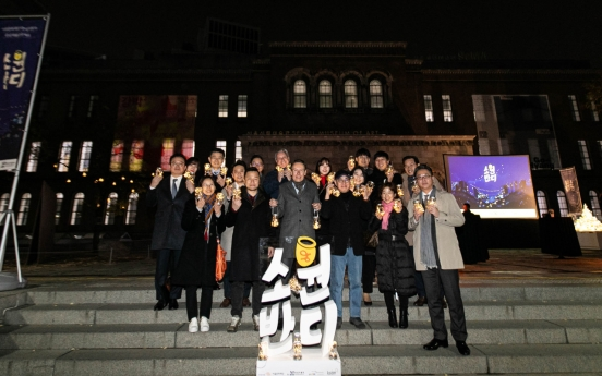 Han Sung Motor holds lantern-lighting ceremony for public art
