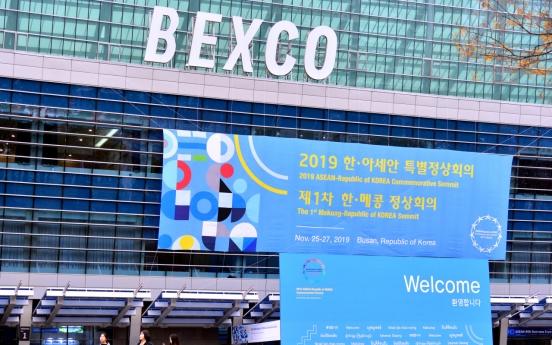 [ASEAN-Korea summit] Busan bustling on eve of ASEAN-Korea summit