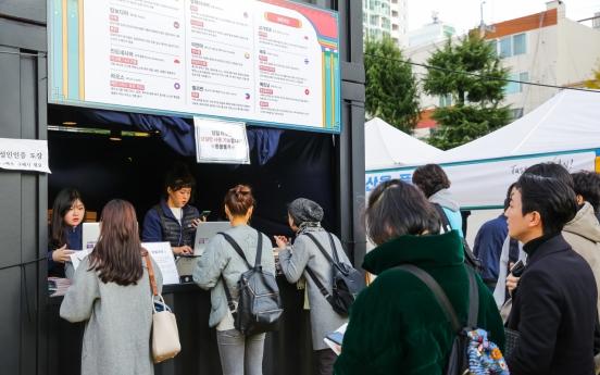 [ASEAN-Korea summit] Mouthwatering 'ASEAN-ROK Food Street' illuminates Busan