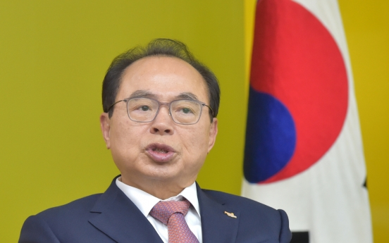 [ASEAN-Korea summit] Busan aims to be hub of exchange, cooperation between Korea and ASEAN