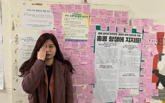 [Newsmaker] At Korean universities, standoff between pro-HK protesters and Chinese students escalates