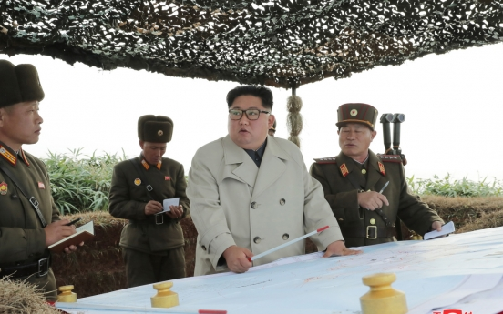NK leader inspects military unit on border islet