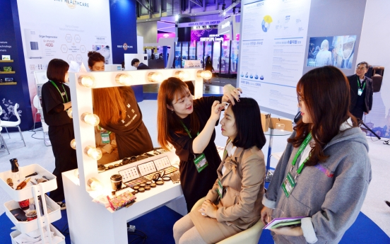 [ASEAN-Korea summit] K-beauty connects Korea, ASEAN