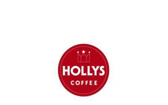 Hollys Coffee tops overall consumer satisfaction survey