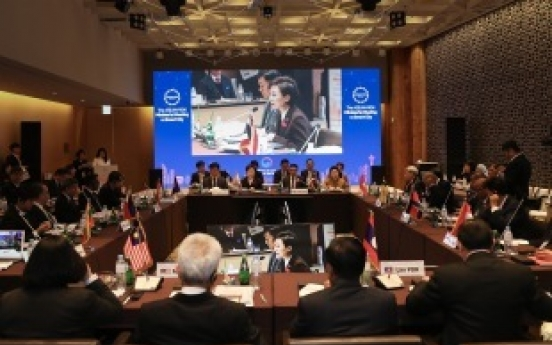 [ASEAN-Korea Summit] Korea, ASEAN to partner on smart cities at ministerial level
